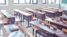 Започват проверки на стоките за ученици