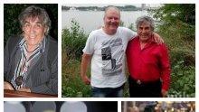 САМО В ПИК! Венци Мартинов неутешим след загубата на Весо Парцала: Отиде си любимецът на обикновените хора, лежа в затвора заради мръсни вицове (СНИМКИ)