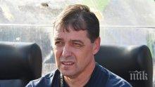 """Наставникът на """"сините"""" Петър Хубчев с много важно изказване"""