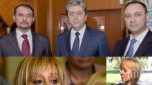 Братя Диневи хвърляли 2 милиона лева за кампанията на Мая Манолова?