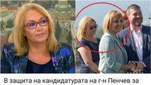 ТОТАЛЕН РАЗПАД: Мая Манолова предадена от адвокатка от инициативния й комитет! Десислава Филипова: Тя е банкова застъпничка и не работи за обществото