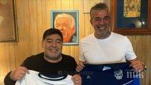 2 В 1: Марадона подписа с Химнасия Ла Плата - ето какви са новите му задължения...