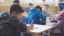 ЗАВРЪЩАНЕ: 3000 деца на гурбетчии отново в родните школа