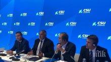 ПЪРВО В ПИК: Премиерът Борисов в Берлин: Германия е наш стратегически партньор в ЕС и близък сътрудник в НАТО (СНИМКИ)
