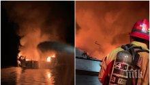 Яхта пламна край бреговете на Калифорния! Жертвите са над 30 (ВИДЕО)
