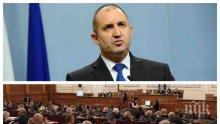 ИЗВЪНРЕДНО В ПИК TV! Депутатите отхвърлиха поредното вето на Румен Радев (ОБНОВЕНА)