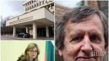 САМО В ПИК! Акад. Георги Марков с горещ коментар за скандала с Русия: Може да ни струва скъпо! Дори Тръмп и Орбан държат връзка с Москва