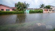 ООН дарява на Бахамите 1 млн. долара сред урагана Дориан