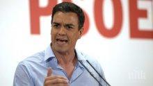 Педро Санчес: Има трети вариант освен изборите и коалицията