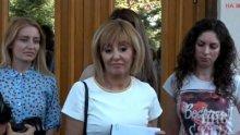 ИЗВЪНРЕДНО В ПИК TV: Мая Манолова подаде официално оставка като омбудсман - бъдещият кандидат за кмет на София бяга от въпросите за БСП (ОБНОВЕНА/СНИМКИ)