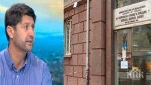ГОРЕЩА ТЕМА: Шефът на Комисията за защита на личните данни Венцислав Караджов: Течът на данни в НАП е заради пропуски