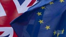 РАЗВОД: Лондон пак отлага раздялата с ЕС - този път за януари