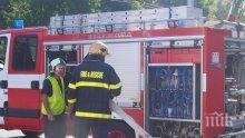 Пожар в Кюстендилско, изгоряха над 3000 книги