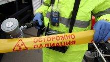 Радиоактивни отломки пръснати из Северодвинск, властите налагат мълчание