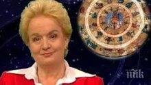 САМО В ПИК! Топ астроложката Алена: Неуспешни срещи за Близнаците и Девите, Рибите губят пари