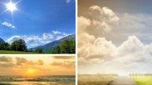 СЕПТЕМВРИЙСКА ПАЛИТРА: Слънце, облаци, а някъде може и да превали (КАРТА)