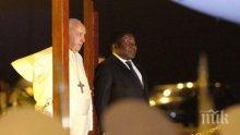 Започна визитата на папа Франциск в Мозамбик