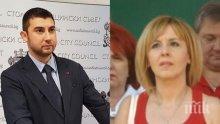 РАЗБИВАЩО: Контрера с остър коментар за комитета на Манолова: Политически всеядни хора, които нищо не предлагат