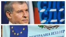 ИЗВЪНРЕДНО В ПИК TV! Лидерът на СДС Румен Христов регистрира партията за участие в местните избори (ОБНОВЕНА)
