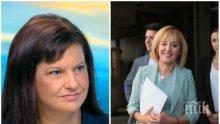РАЗКРИТИЕ: Даниела Дариткова изобличи Мая Манолова - сменила адресната си регистрация преди 6 месеца