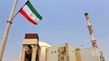 Иран е готов да съкрати за трети път ангажиментите си по ядреното споразумение