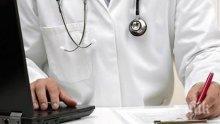 КРИЗА: 490 училища в страната без лекар