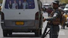 Петима загинали и десетки ранени при взрива в Кабул