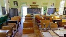 Започна национално проучване за стреса при учителите