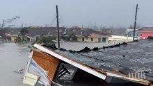 """СТИХИЯ: 7-годишно дете загина след урагана """"Дориан"""" (ВИДЕО/СНИМКИ)"""