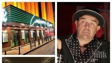 С ХАСТАРА НАВЪН: Милото изтърбуши Сатирата - за пръв път от 70 години ремонт кипи в театъра