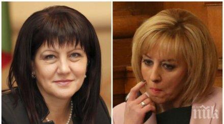 ПЪРВО В ПИК: Цвета Караянчева разбиващо: Мая Манолова се рисува като супер-жената, но очернянето на парламента няма да й помогне - тя беше депутат и зам.-председател