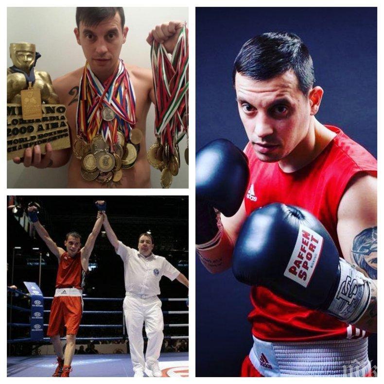САМО В ПИК! 10 години след световната титла боксовата легенда Детелин Далаклиев пред медията ни: Не можах да се зарадвам истински, когато станах шампион, а най-голямата ми мъка е, че...