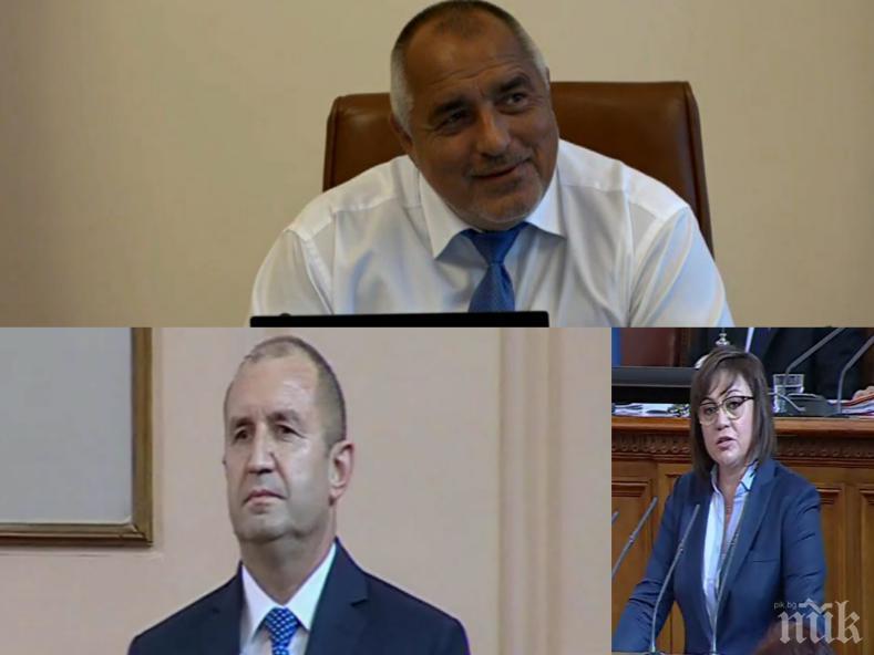 ПЪРВО В ПИК TV: Премиерът Борисов захапа Радев: Някои се напочиваха цял месец, докато ние работехме, и сега излязоха да изговорят куп глупости, за да ги забележат (ОБНОВЕНА)