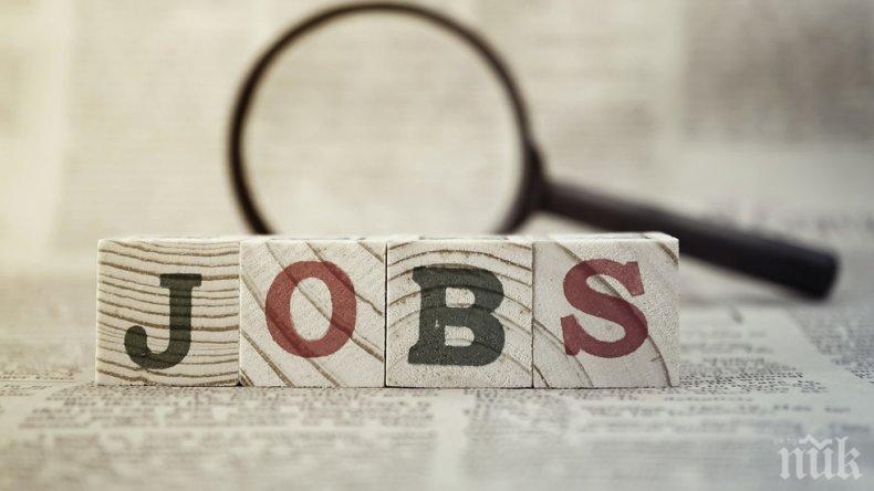 Евростат: Рекордно ниската безработица се запазва в ЕС