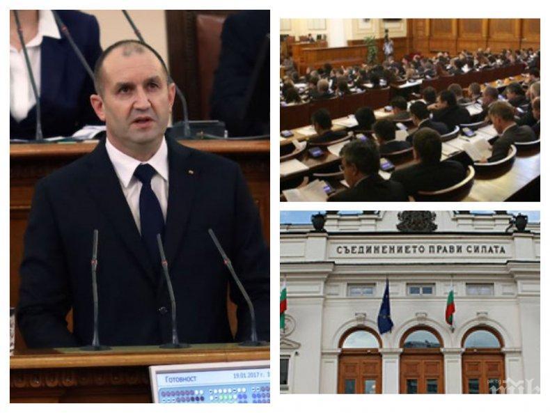 ПЪРВО В ПИК TV: Румен Радев в изтъркана реч пред парламента - пусна плочата за повече прозрачност и контрол в обръщение към депутатите (ОБНОВЕНА)