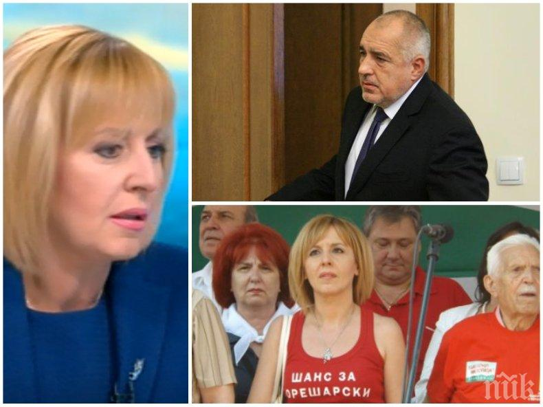"""НАГЛОСТ В ЕФИР! Мая Манолова облече синьото костюмче и забрави """"Костинброд"""", Орешарски и подкрепата на Борисов"""
