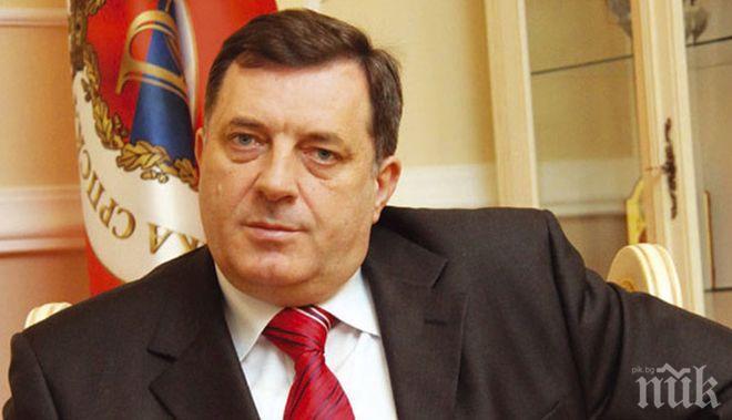 Милорад Додик: НАТО е смъртна присъда за Босна и Херцеговина