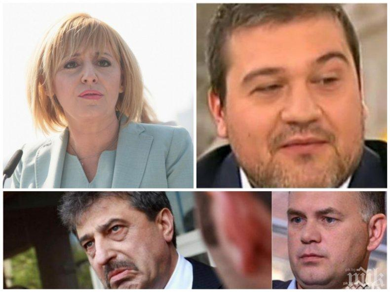 Кадиев и банкерът-беглец Цветан Василев прозират зад Мая Манолова и Никола Вапцаров