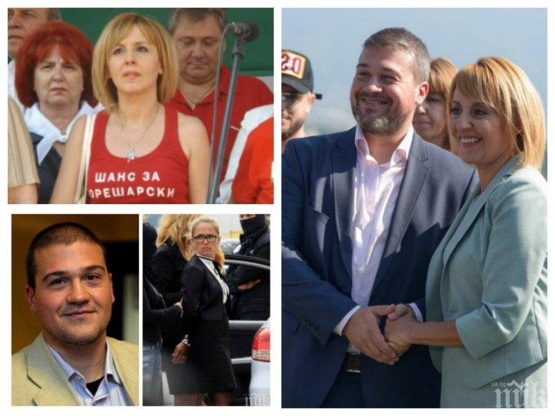 Вапцаров, който издигна осъдената Иванчева, днес издига Мая Манолова!
