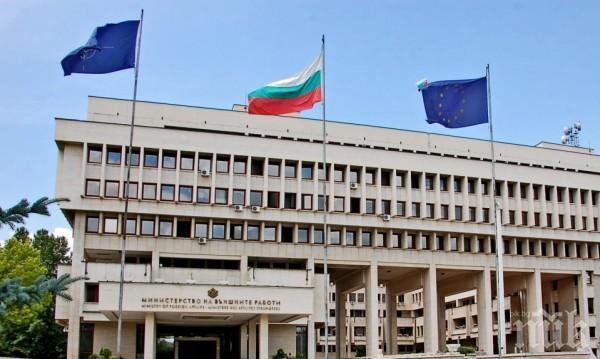 """ЕКШЪН: Външното ни министерство скочи срещу Русия - не била """"освободила"""" Източна Европа от нацизма"""