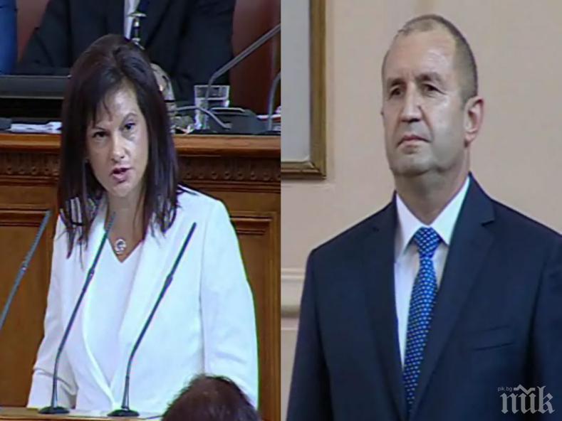 ГОРЕЩО В ПИК: Дариткова посече Радев: В президентството липсва прозрачност, не е ли забелязал?