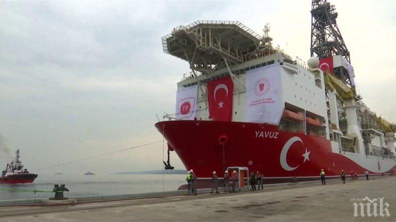 Ердоган праща трети сондажен кораб край Кипър