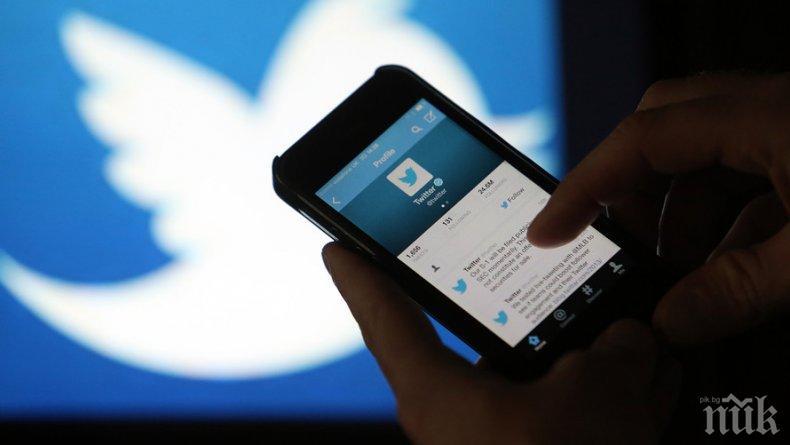 """В """"Туитър"""" спират временно възможността за публикуване на записи с СМС"""