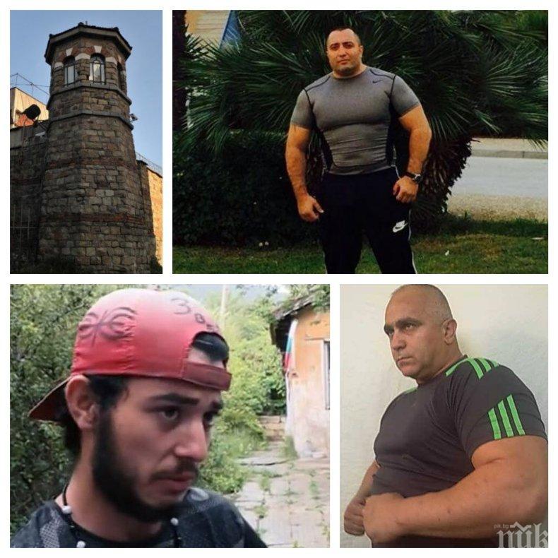 НАПРЕЖЕНИЕ: Убиецът от Сотиря в опасна близост с кръвожадни гангстери - Митьо Очите и Янко Ваташки-Лудия дишат във врата на изверга Мартин