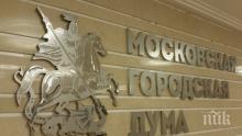 Независимите кандидати с най-много места в московската Дума