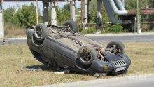 Кола се обърна по таван в Русе (СНИМКИ)