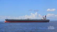 """Сателитни снимки показват иранският танкер """"Адриан Даря 1"""" близо до бреговете на Сирия"""