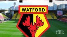 Уотфорд смени треньора си