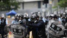 """Протест: Демонстранти искат от Тръмп да """"освободи"""" Хонконг"""