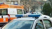 """ИЗВЪНРЕДНО: Автобус и ТИР се удариха на АМ """"Хемус"""", има пострадали"""